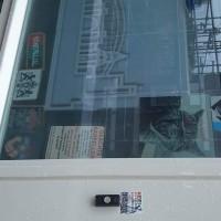 Geen Deur Verkopers - deursticker011_af85a2fc07b6528b8d6bb8fcbbbbb82c